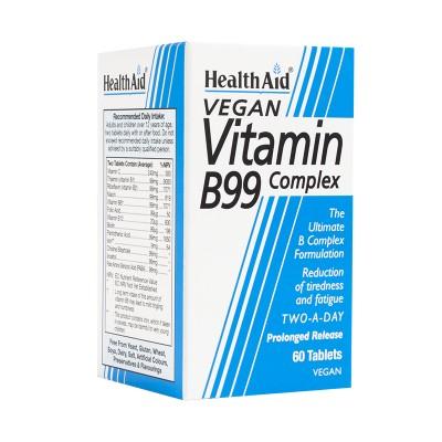 Vitamin-B99
