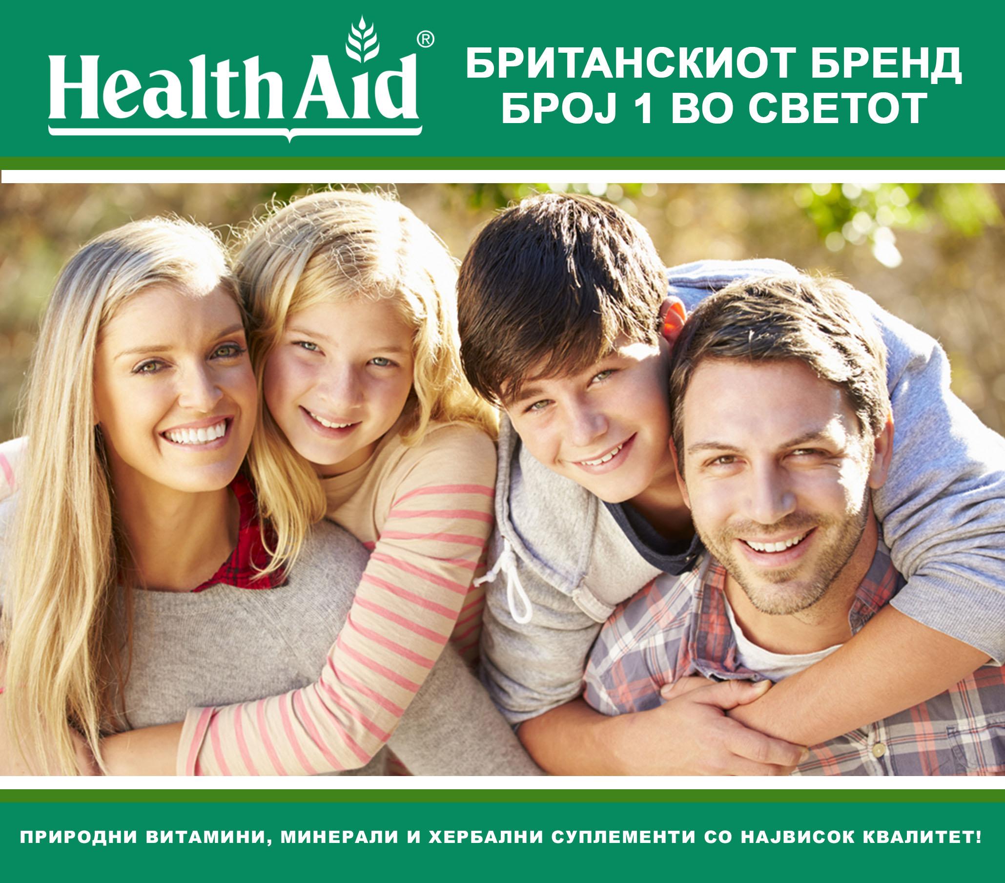 HealthAid Britanski Brend Broj 1 Vo Svetot